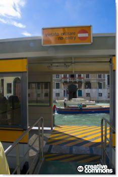 station innerhalb terminal